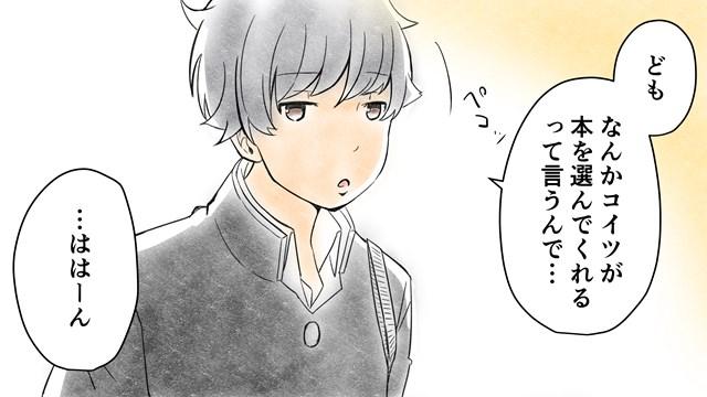 古本屋_016