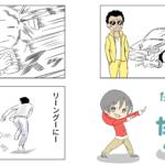 【4コマ漫画】単発ノンジャンルの4コマ漫画作品3本(No.001~003)