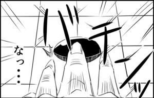 囲碁 棋士 名人 プロ 心理戦 漫画 4コマ 4コマ漫画 イラスト