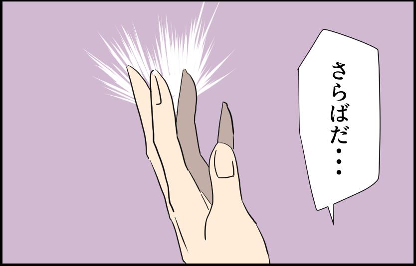 さらばだ トイレ ピンチ 4コマ 4コマ漫画 イラスト