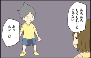 子供 先生 医者 漫画 4コマ マンガ イラスト