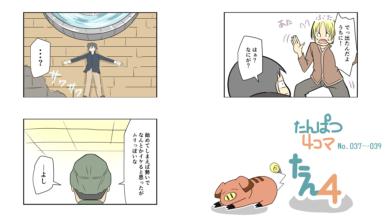 4コマ漫画 マンガ 4コマ