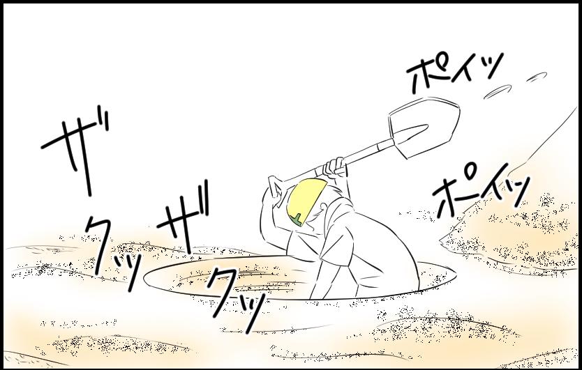犬神家 殺し屋 殺人 海辺 依頼 漫画 4コマ イラスト