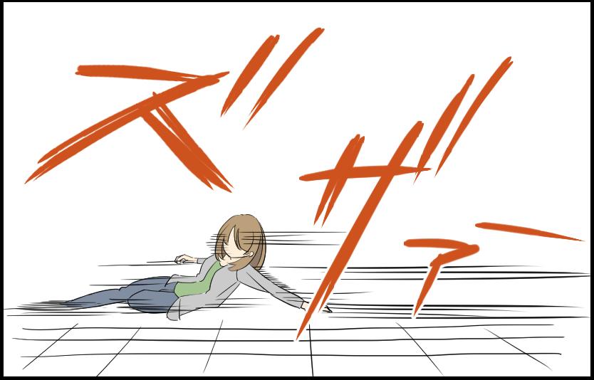 スピードスター 俊足 盗塁 野球 女子 4コマ 4コマ漫画 イラスト