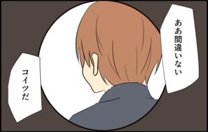 間違いない スナイパー 近距離 射撃 ライフル 4コマ 漫画 マンガ イラスト
