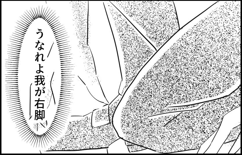 子供 ピンチ 救助 ベランダ 落ちる 4コマ 4コマ漫画 イラスト 漫画