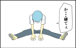 硬い ストレッチ 銭ゲバ 英語  4コママンガ 4コマ漫画 イラスト マンガ