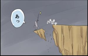 勇者 聖剣 伝説 悪魔の実 果物 フルーツ 4コマ,4コマ漫画,漫画
