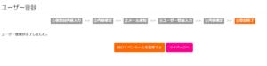 COMICAWA(コミカワ),漫画投稿サイト